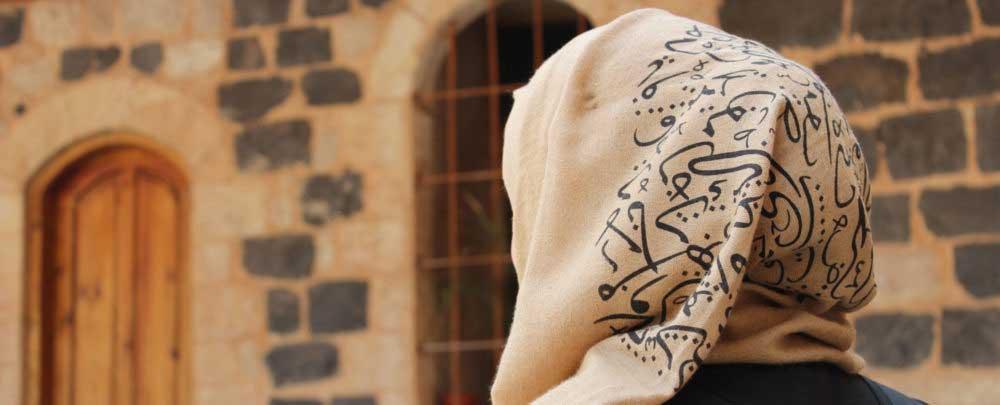 salah-tanggapan-konsep-stereotaip-feminisme-islam-1